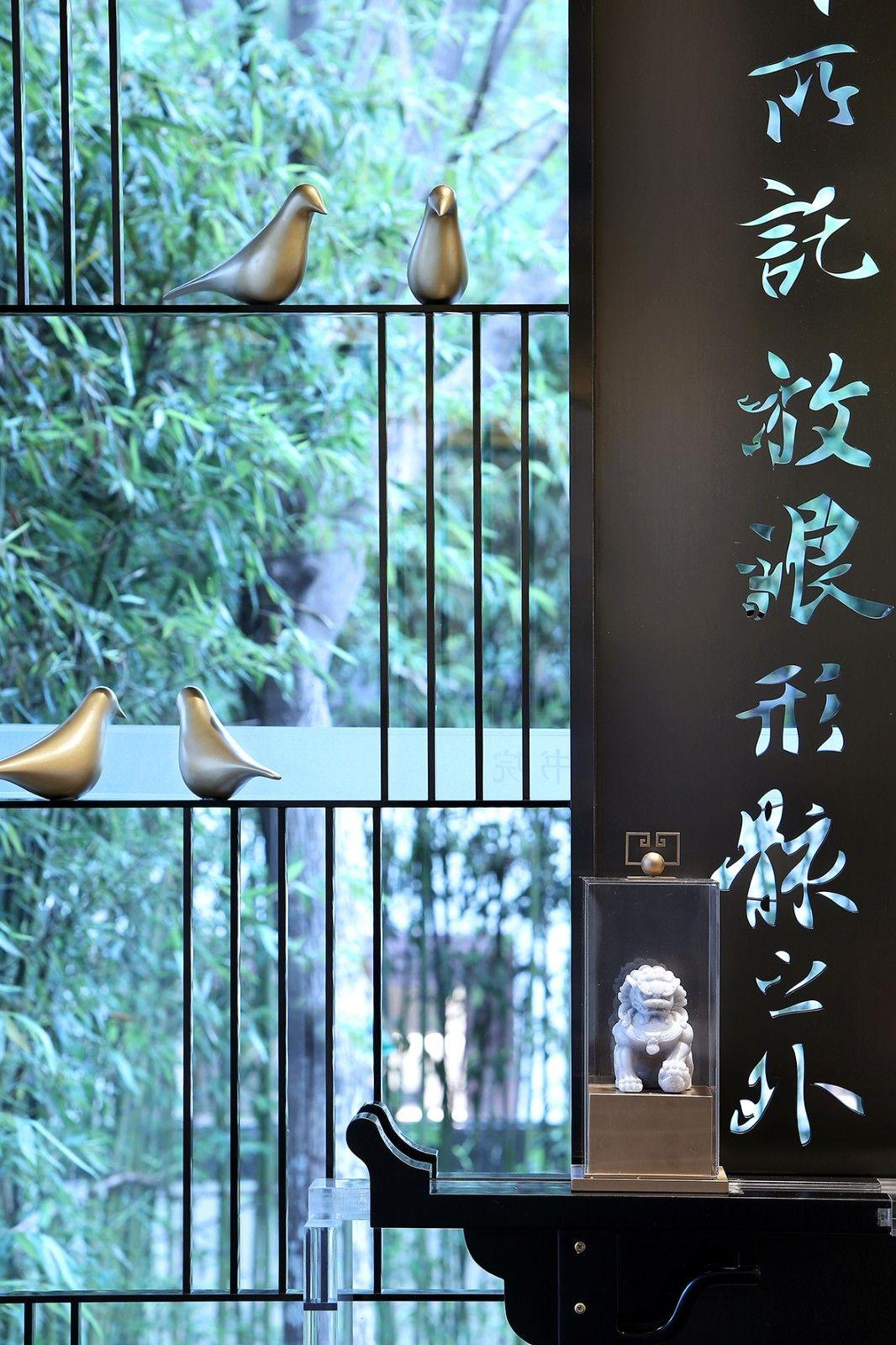 天印地砚,墨韵书香-燕西书院售楼中心&样板间 | 天鼓装饰设计