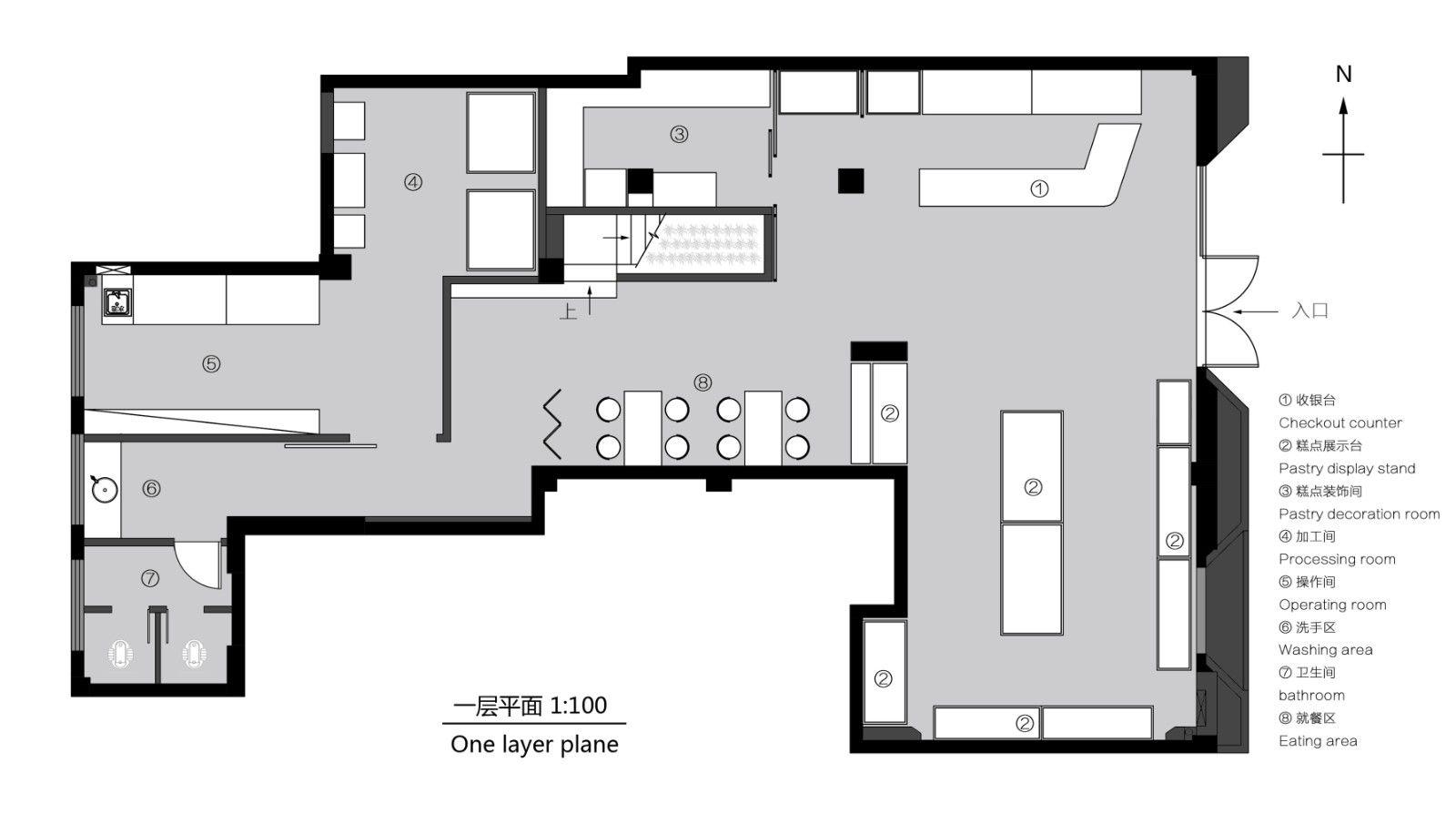 湖北·北欧时光烘焙店   漾设计YoungDesign