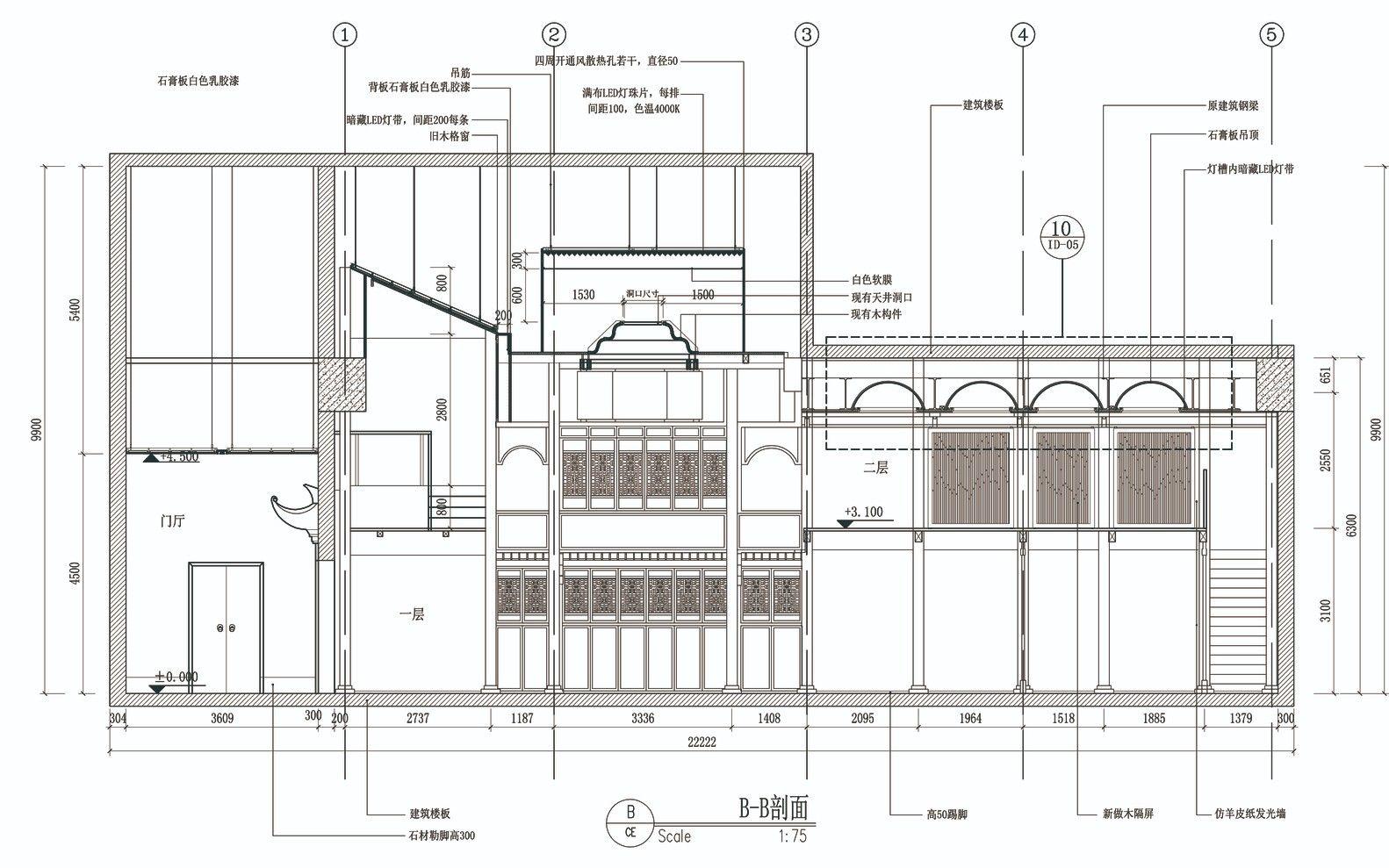 徽派古宅·上海喜玛拉雅美术馆藏宝楼   善祥设计