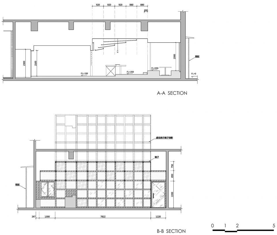 两种风格拼合而成的餐厅,成都炉端烧源六+会席尺八 | 堤由匡建筑设计工作室|堤由匡建筑设计工作室 - 19
