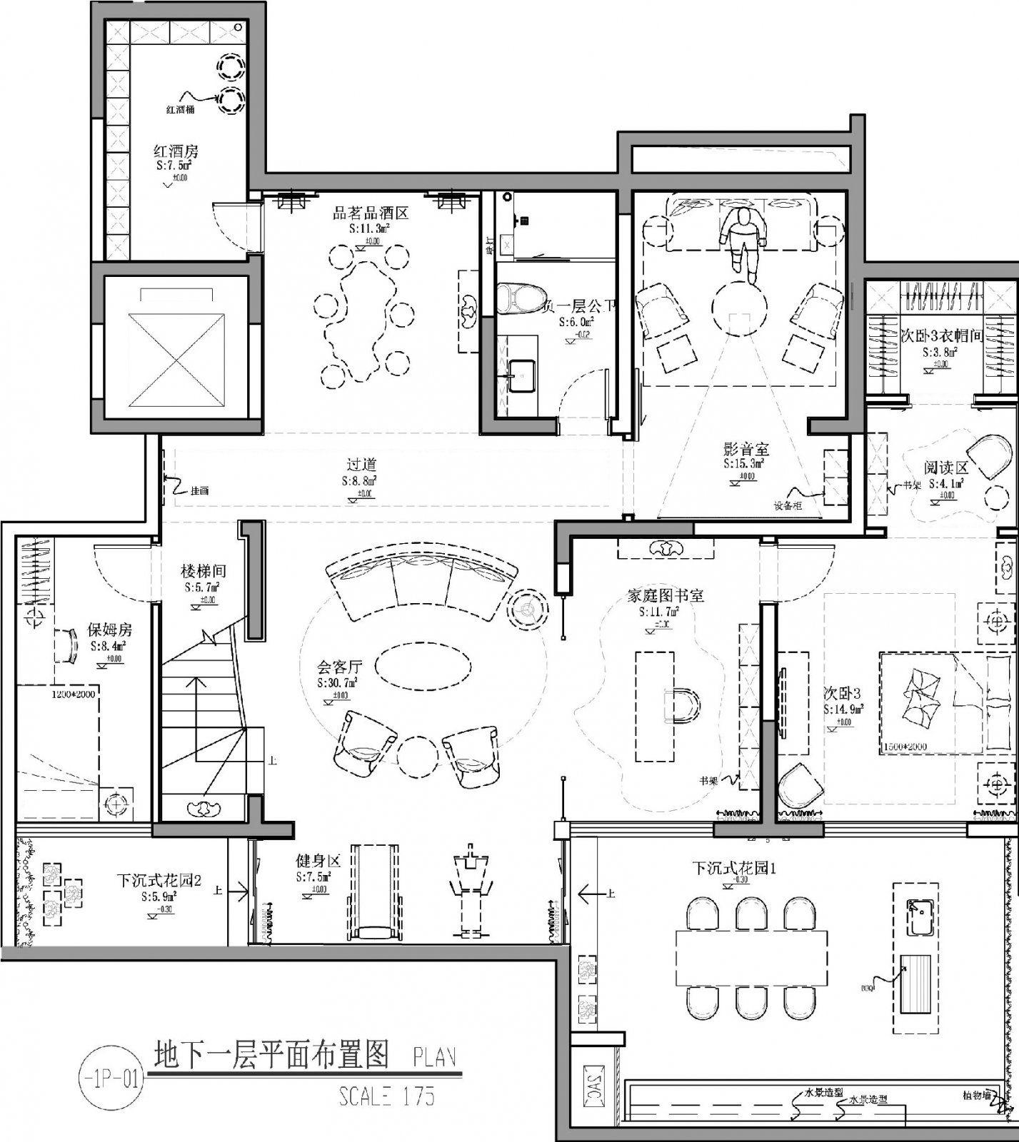 270㎡河南德正·西湖春天现代轻奢样板间 | 臻品空间设计