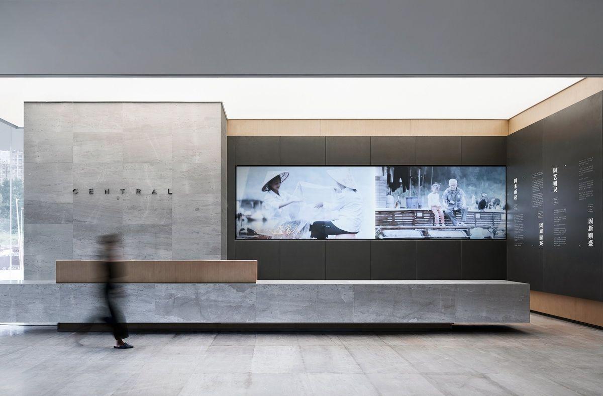 叙事·梧州美的城市展厅 | 共生形态设计|彭征 - 1