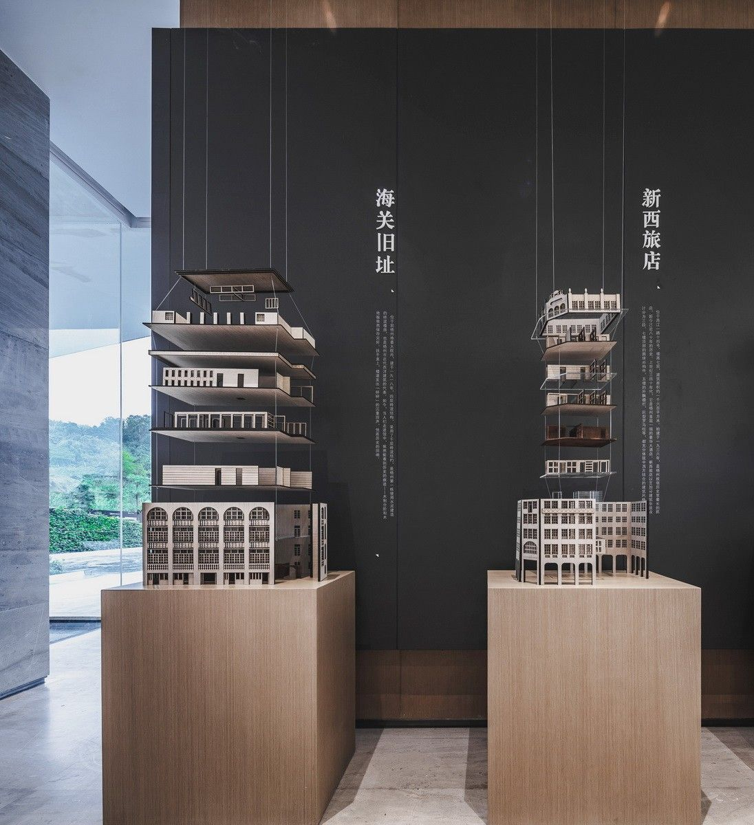 叙事·梧州美的城市展厅 | 共生形态设计|彭征 - 5