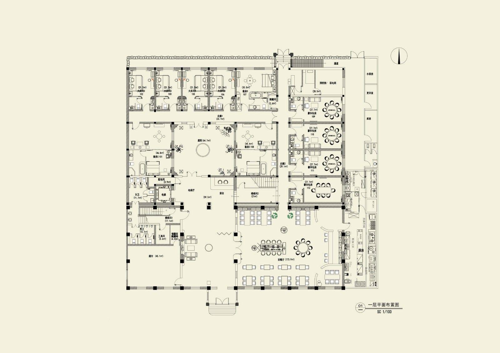 能触摸到的民国时间 北京觅舍酒店 | 丘山元室内设计