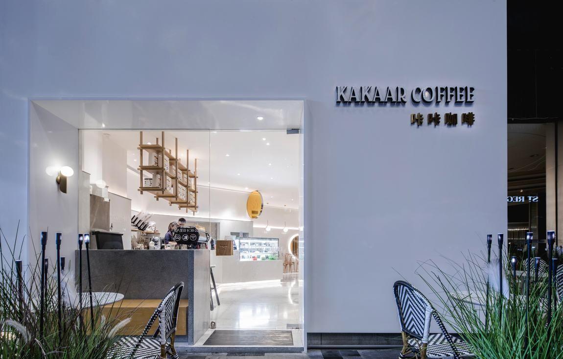 Kakaar Coffee | 埂上设计事务所