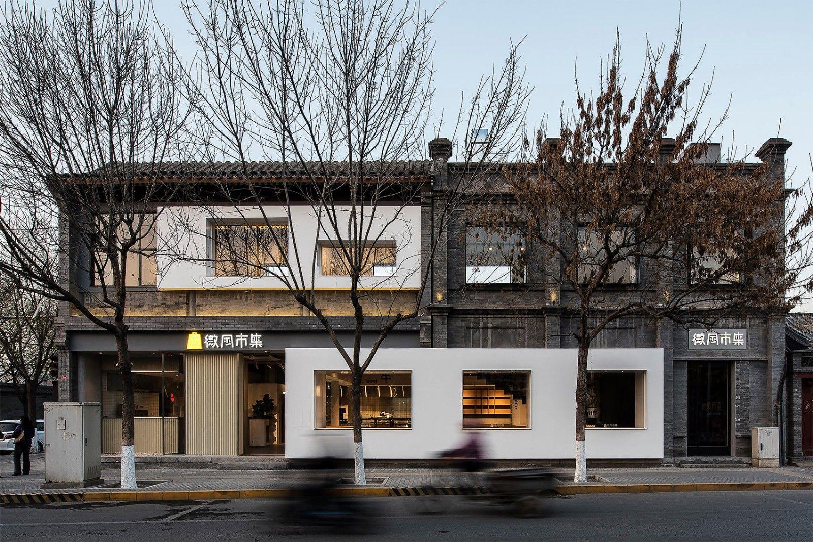 前门老街区的一部清亮短篇,北京微风市集 | 未来以北工作室