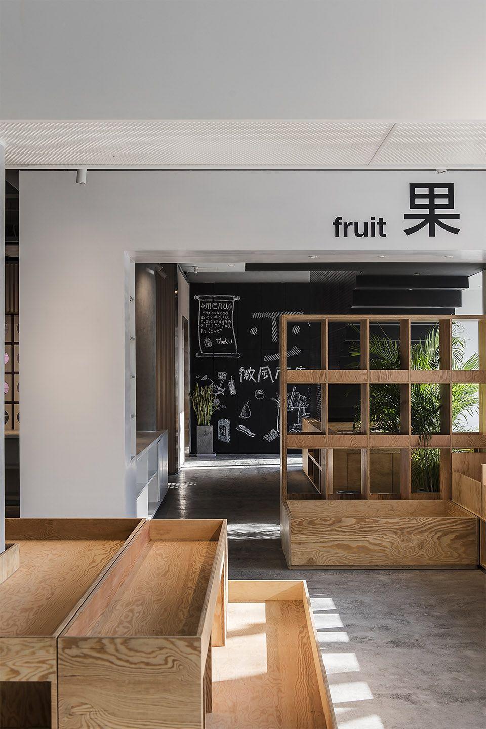 前门老街区的一部清亮短篇,北京微风市集   未来以北工作室 未来以北工作室 - 9