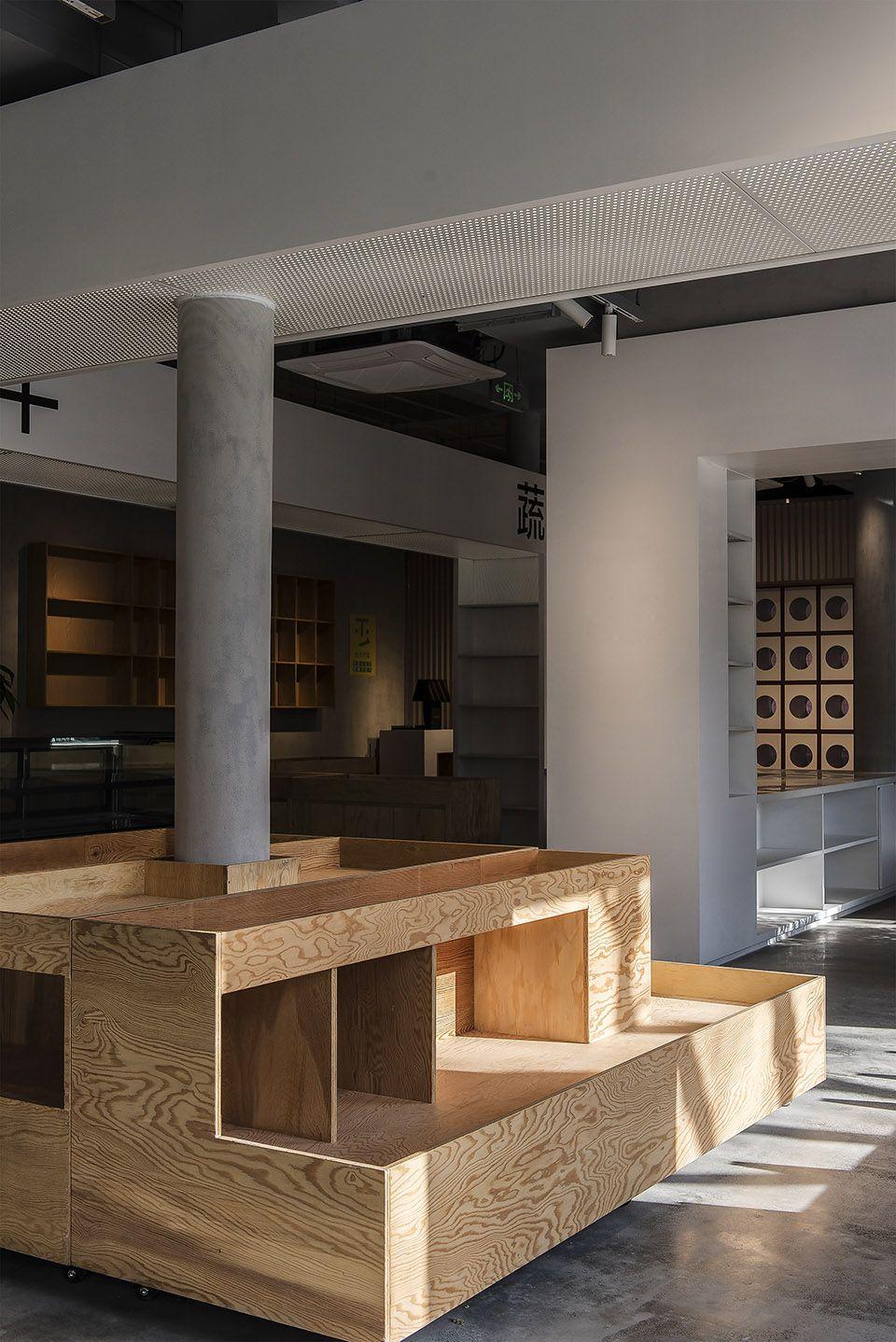 前门老街区的一部清亮短篇,北京微风市集   未来以北工作室 未来以北工作室 - 8