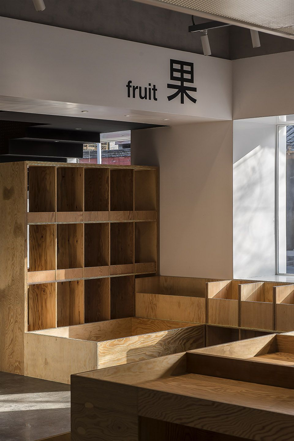 前门老街区的一部清亮短篇,北京微风市集   未来以北工作室 未来以北工作室 - 12