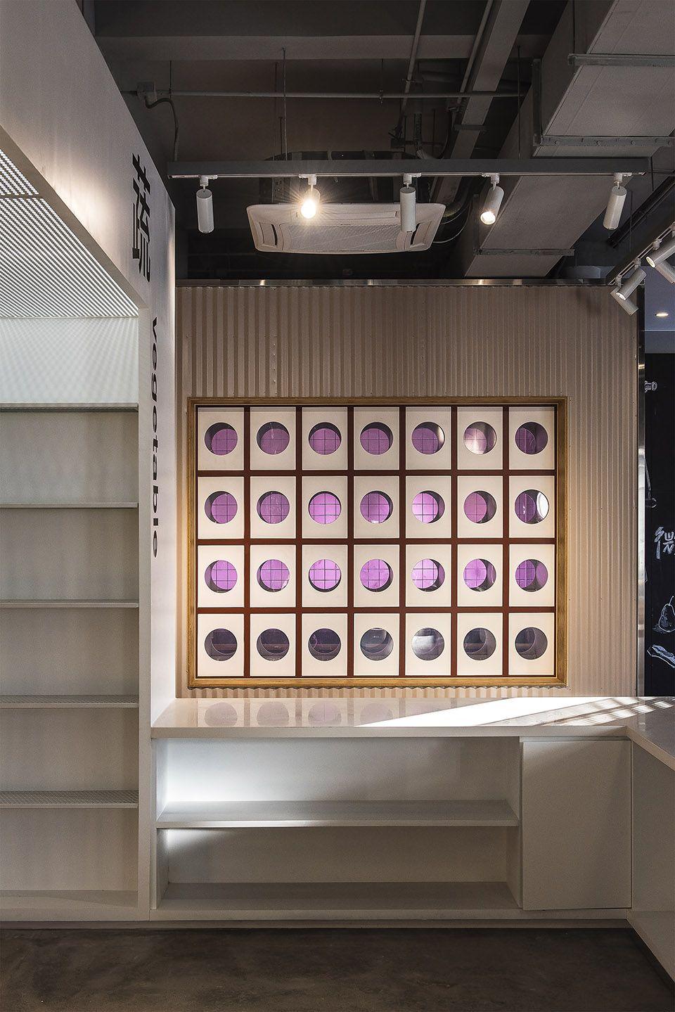 前门老街区的一部清亮短篇,北京微风市集   未来以北工作室 未来以北工作室 - 11