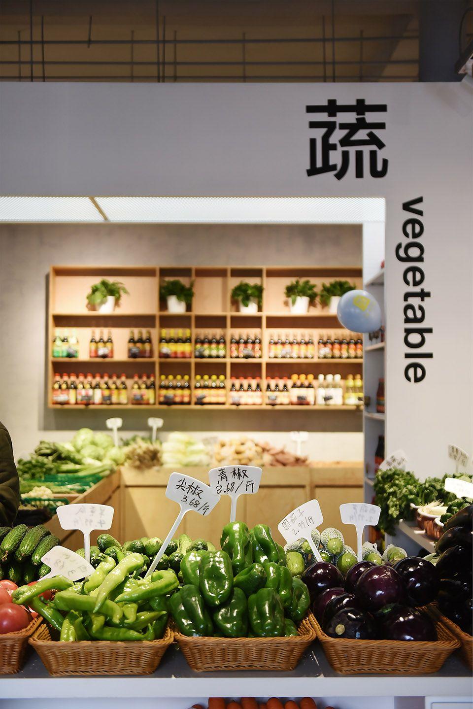 前门老街区的一部清亮短篇,北京微风市集   未来以北工作室 未来以北工作室 - 28