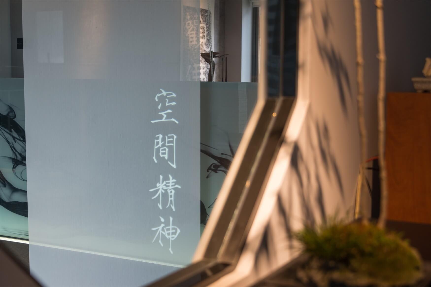 一脉相通,一个收藏爱好者的新中式办公空间