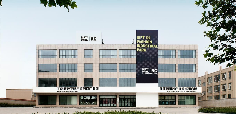 时尚工业风:北京服装学院容成时尚创意产业园办公空间设计| - 1