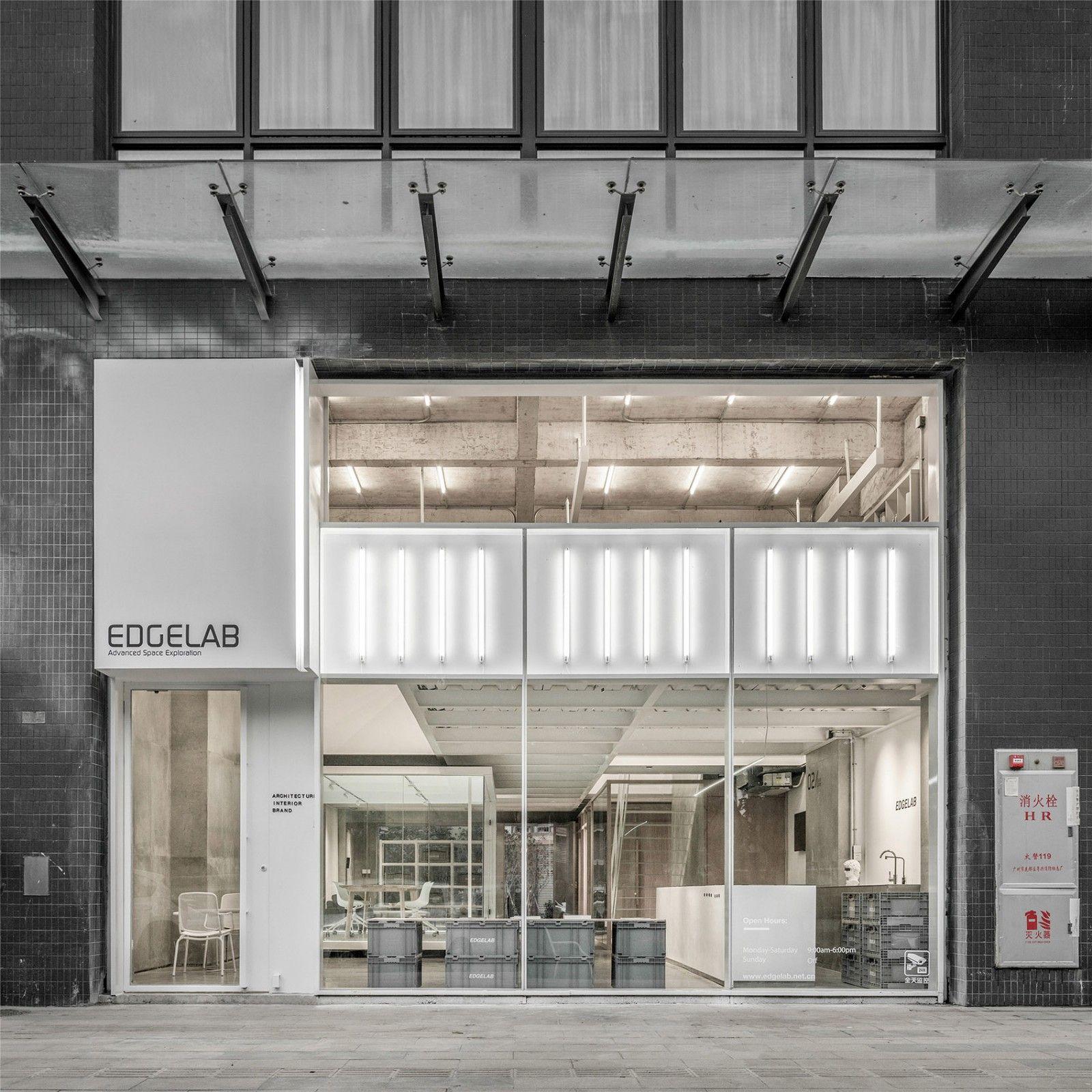移动的玻璃盒子,广东Edgelab办公空间 | Edgelab边界实验工作室|黄智武、何钢荣 - 0