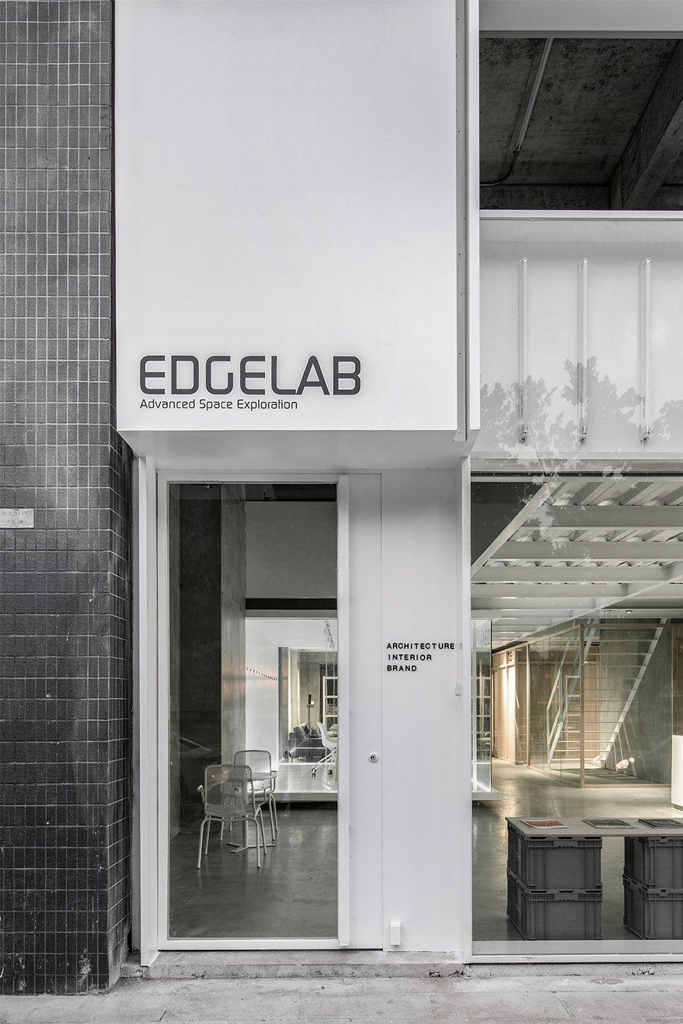 移动的玻璃盒子,广东Edgelab办公空间 | Edgelab边界实验工作室|黄智武、何钢荣 - 1