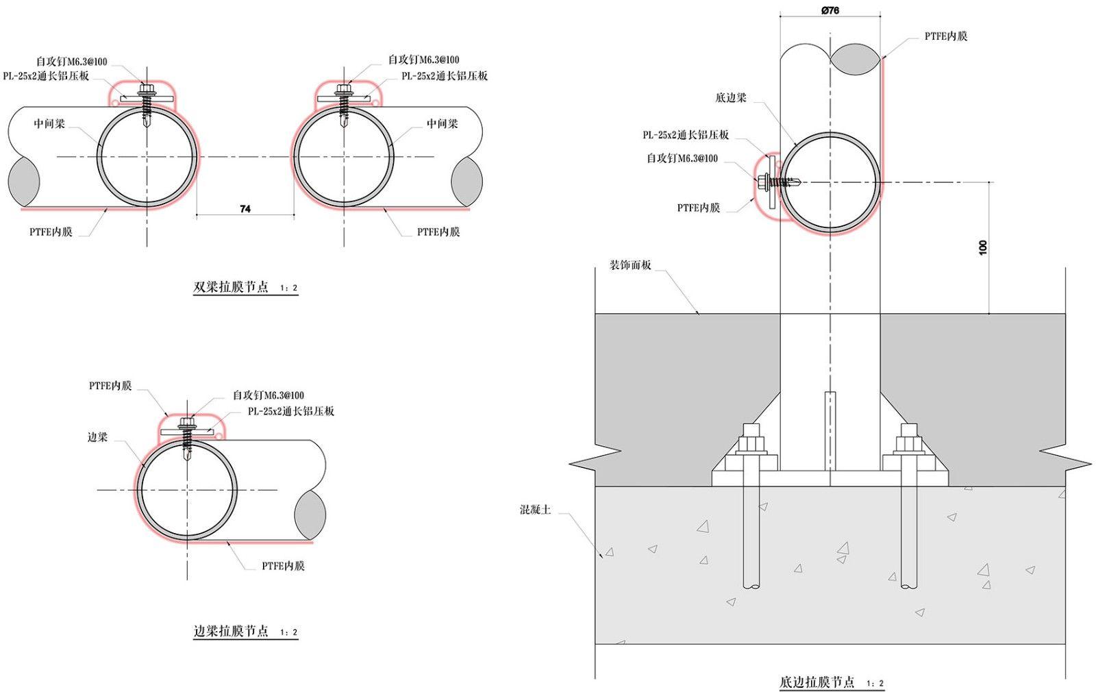 长风大悦城会员空间,上海 / 裸筑更新 裸筑更新建筑设计 - 38