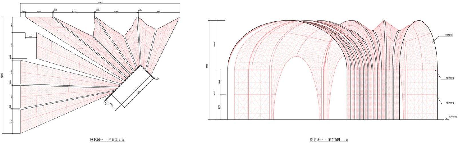 长风大悦城会员空间,上海 / 裸筑更新 裸筑更新建筑设计 - 39