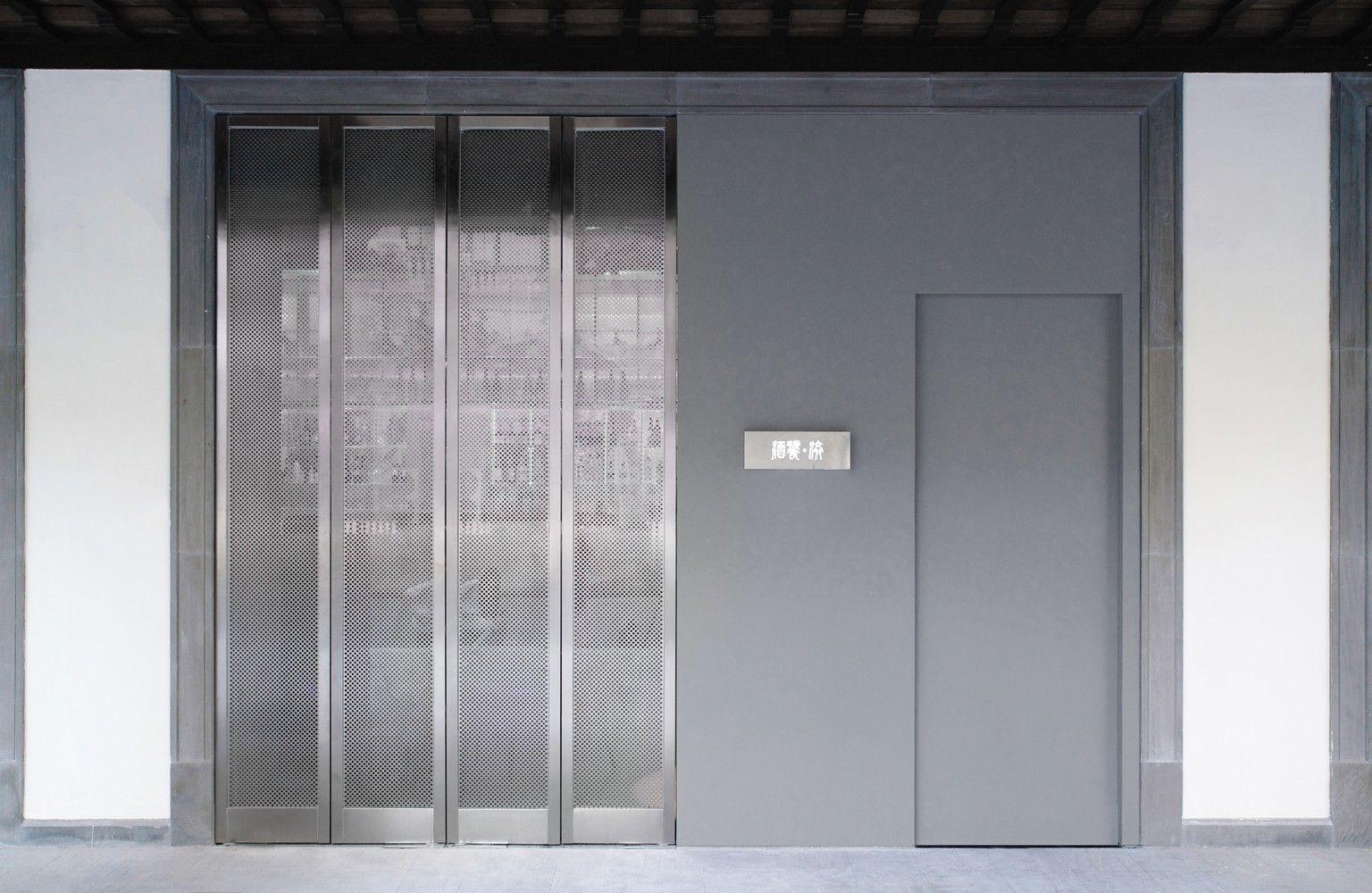 最新 | 斗西设计:酒饕-济 酒吧|刘永鹏 - 9