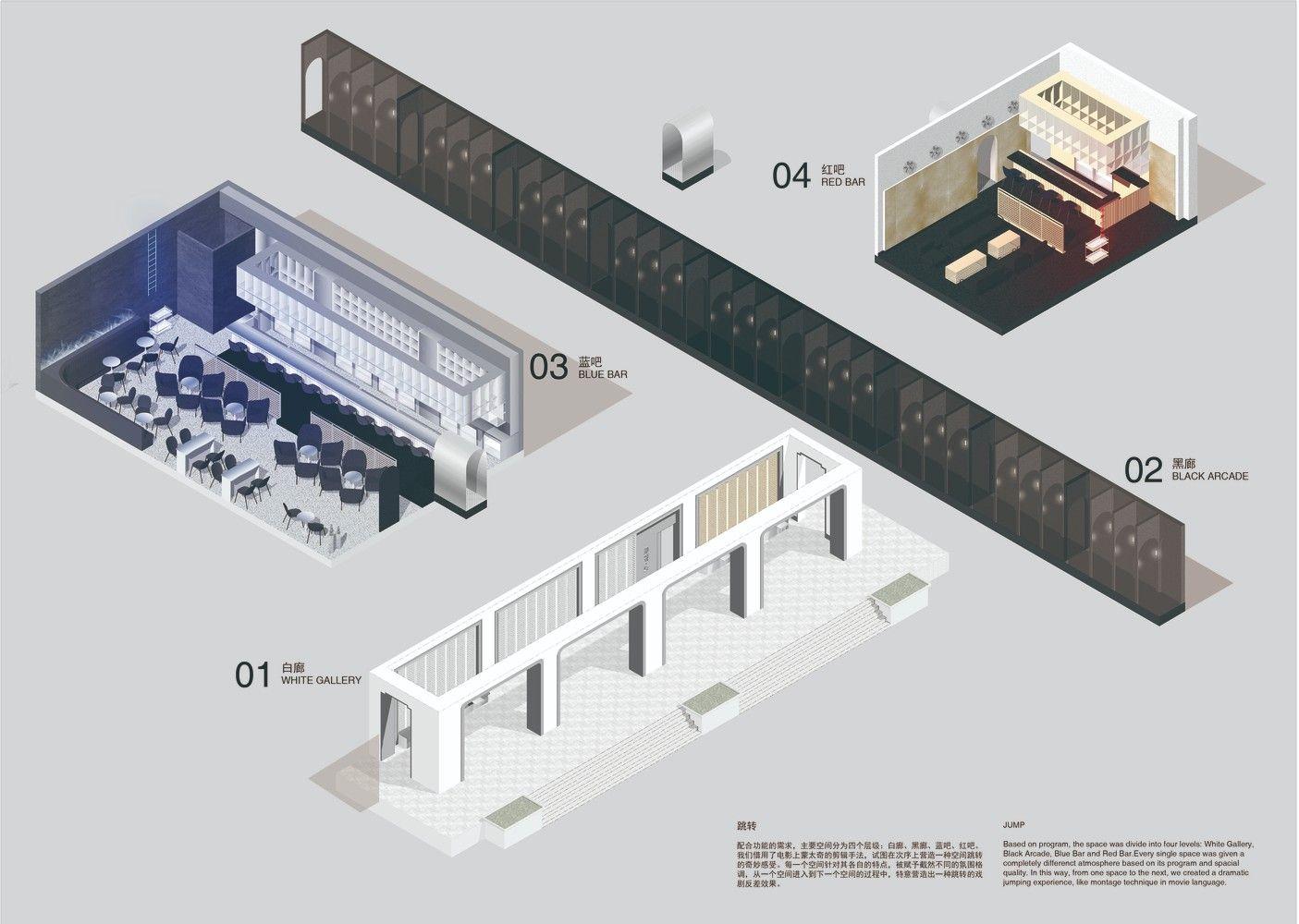 最新 | 斗西设计:酒饕-济 酒吧|刘永鹏 - 19