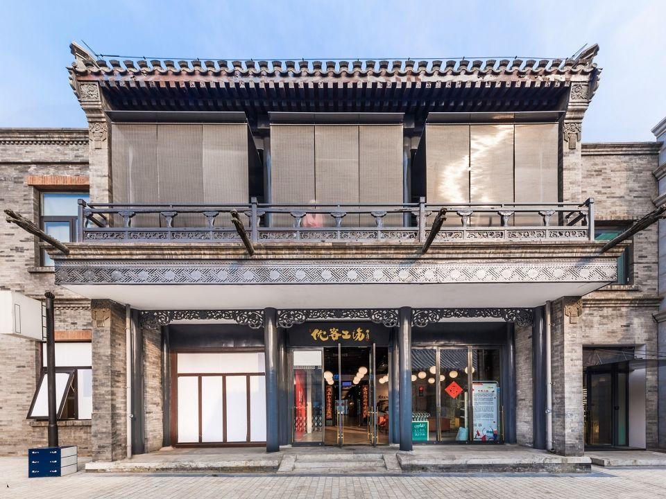 北京宝马X2共享际 | 大观建筑设计