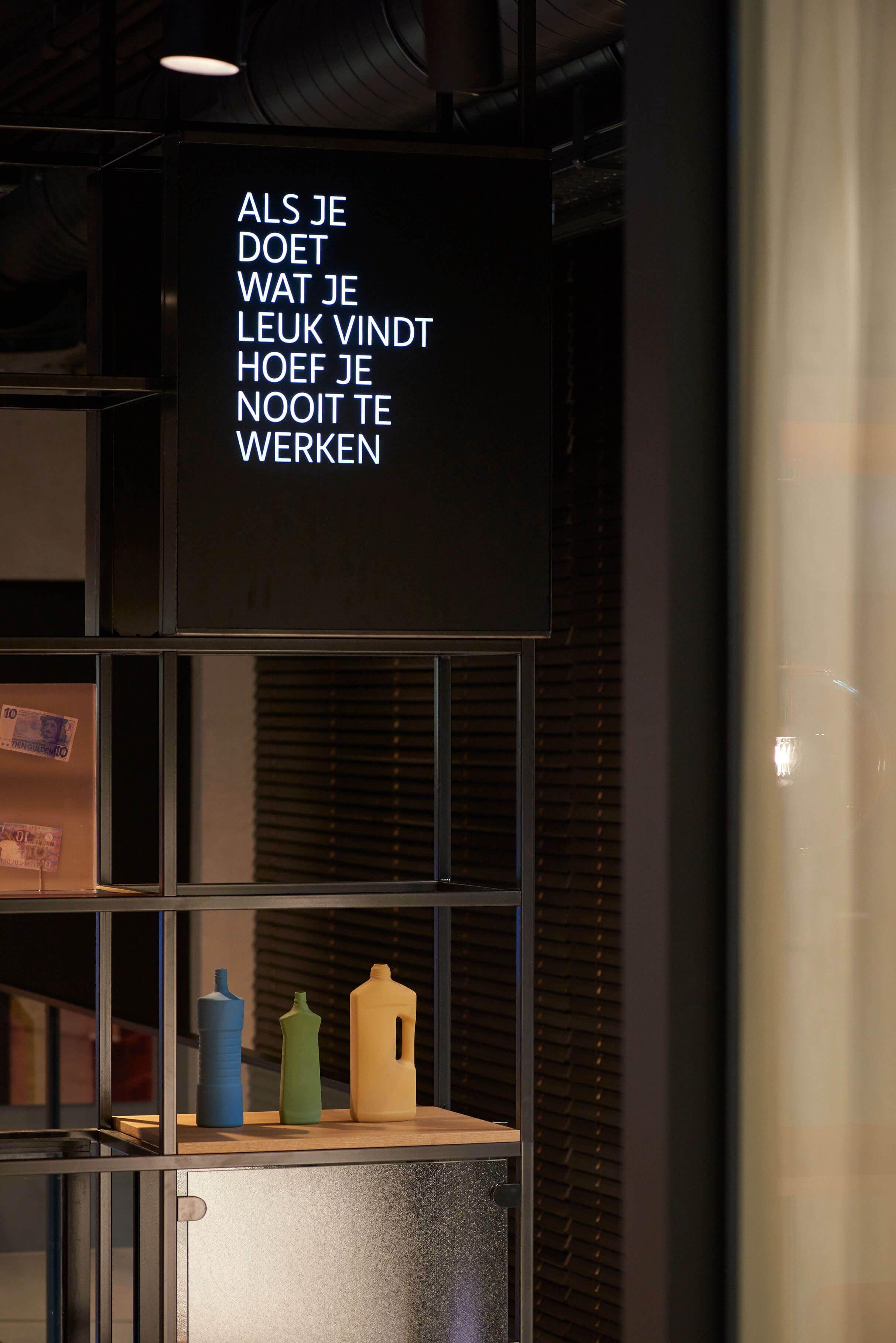 Creneau International | 荷兰ING银行办公室