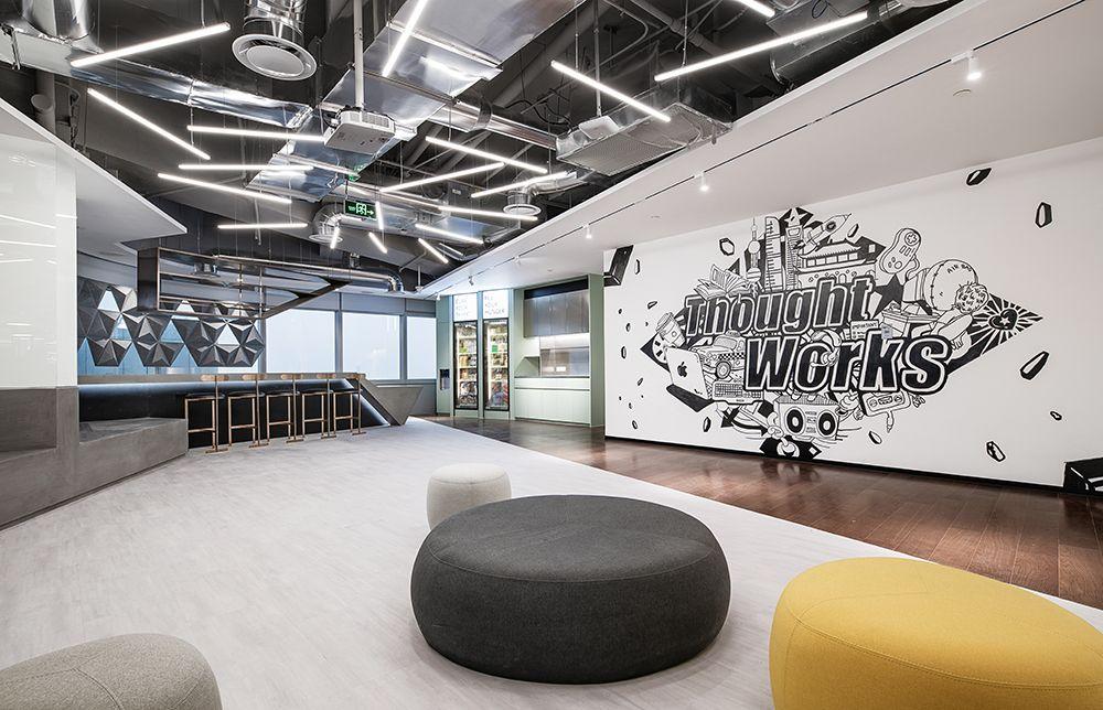 JAXDA | ThoughtWorks上海办公室