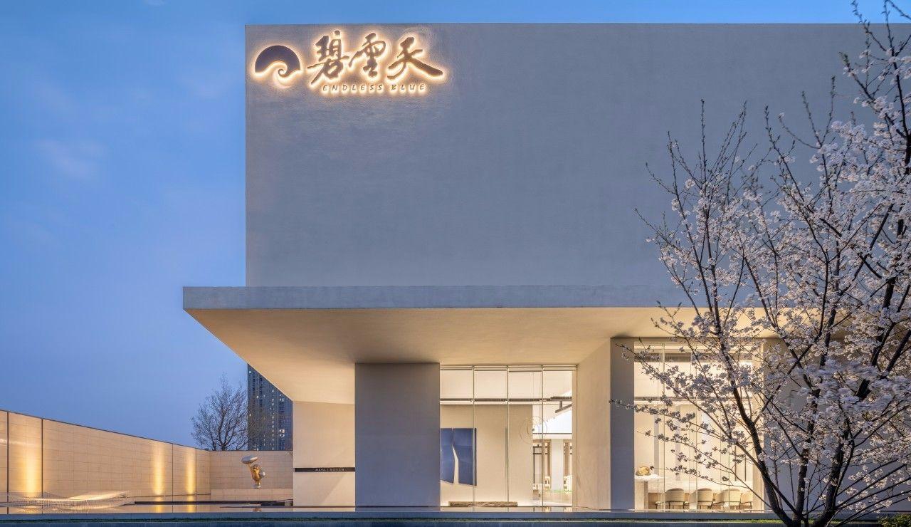 【G&K新作】武汉最艺术的沉浸体验式售楼处设计|G&K建筑设计咨询有限公司 - 0