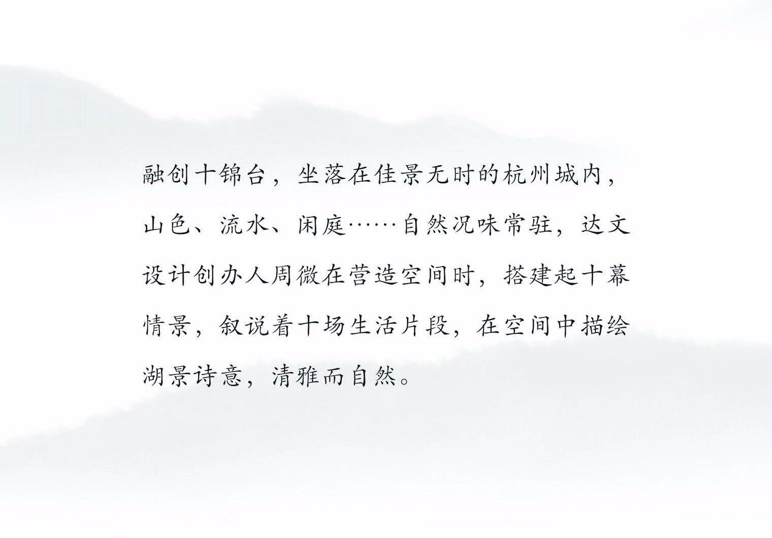 新中式丨最美的诗意生活
