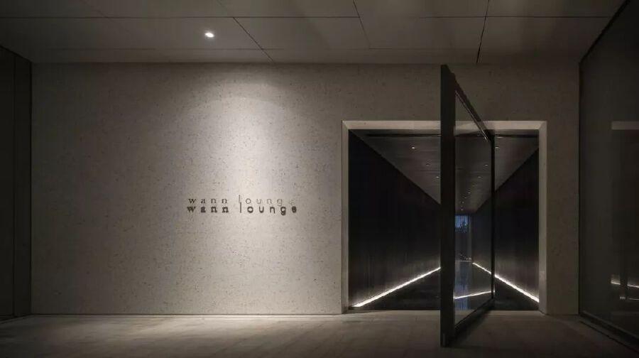 深圳湾一号 Wann lounge 艺术酒吧