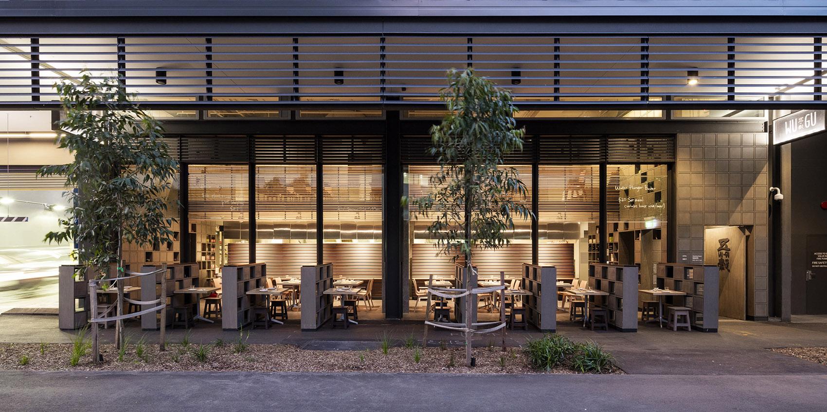 """悉尼""""五谷""""餐厅 / Facet Studio"""
