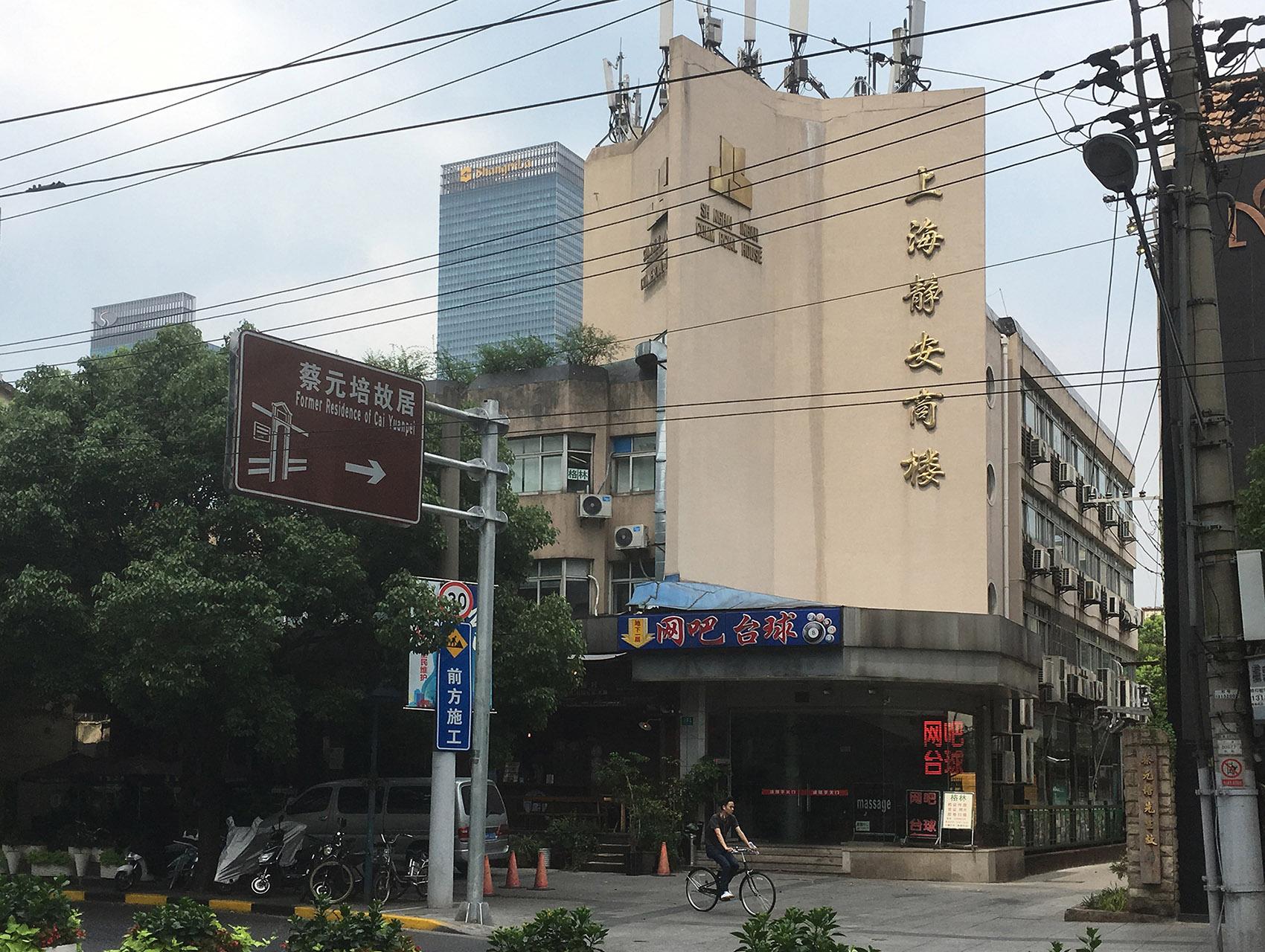 街角最时髦的建筑