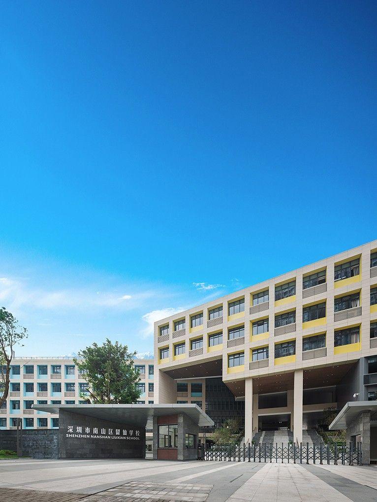 色彩轻扬—活力校园的学校设计