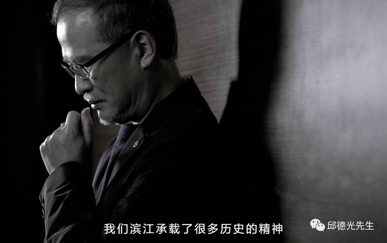 上海滨江一品苑C3样板间