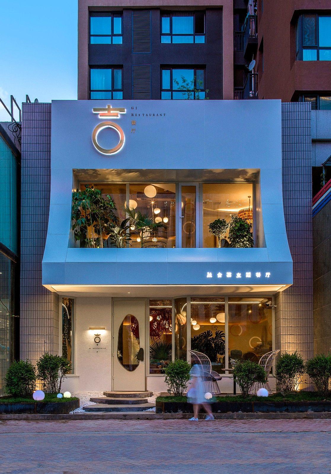 吉·自然梦境花园主题餐厅设计欣赏