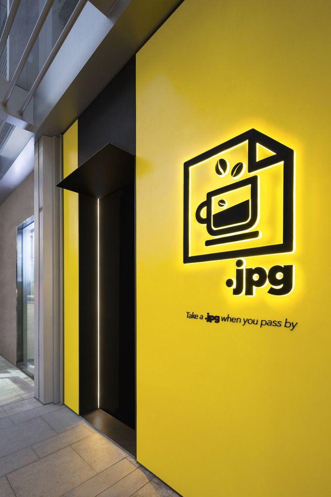 广州 .JPG COFFEE设计欣赏