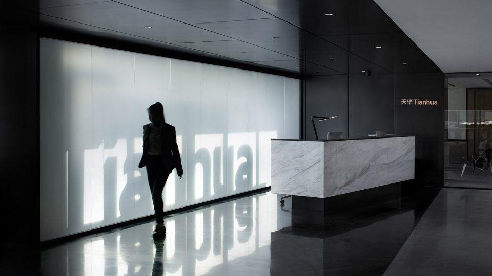 上海天华企业会议中心设计欣赏