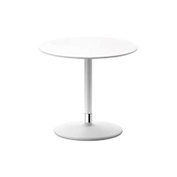 Pix 茶几 Pix Table arper arper品牌 Ichiro Iwasaki 设计师