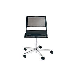 艾琳232/1 职员椅 Aline 232/1 Clerk chair 威克汉 Wilkhahn品牌 Andreas Stoeriko 设计师