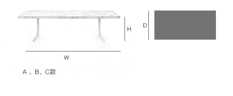 飞咖啡桌、fly coffee table、K8007-2产品详情