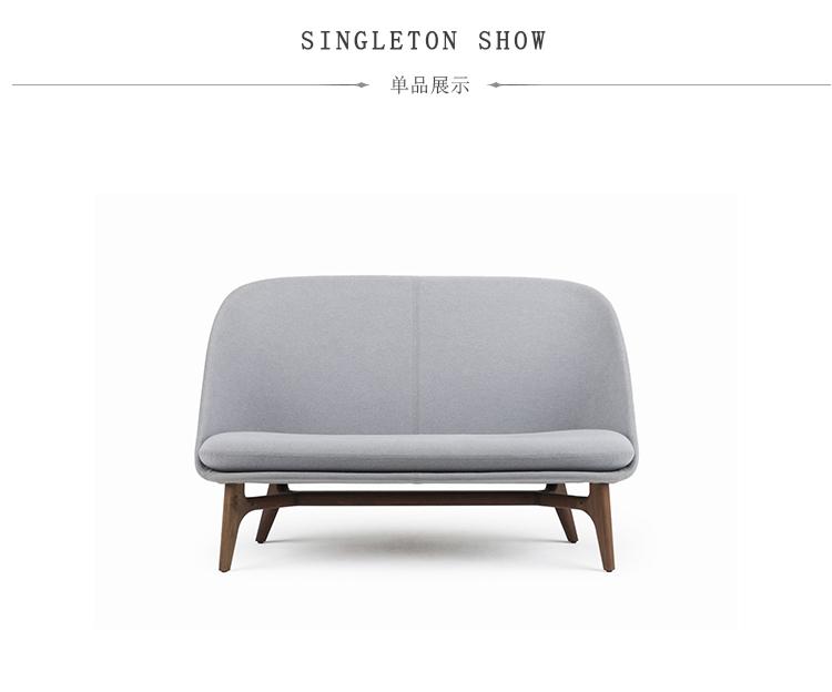 孤独沙发、solo sofa、S016产品详情
