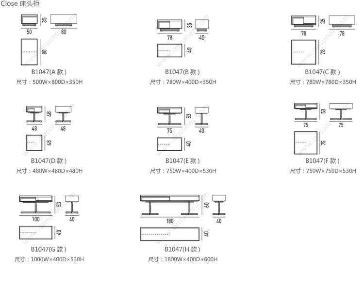 克洛塞床头柜、close bedside table、B1047产品详情
