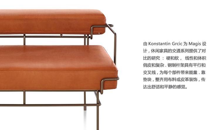 交通休闲沙发、traffic lounge chair、A2178产品详情