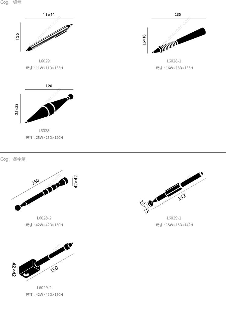 齿轮管状铅笔、cog pencil tube、L6029产品详情
