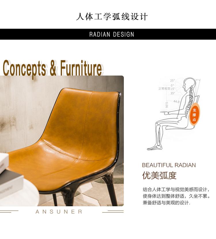 朗廷餐椅、langham chair、TM1002产品详情