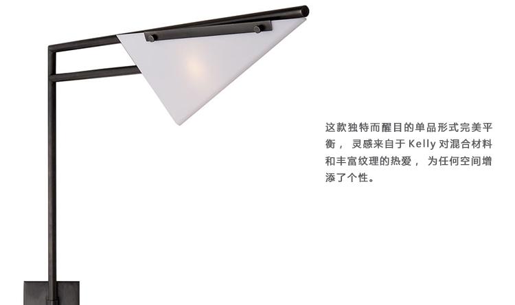 Forma摆臂壁灯、forma swing arm sconce、K1475-2产品详情