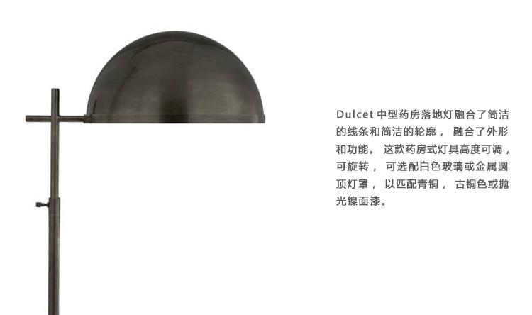 Dulcet中型药房灯、dulcet medium pharmacy lamp、K1476产品详情