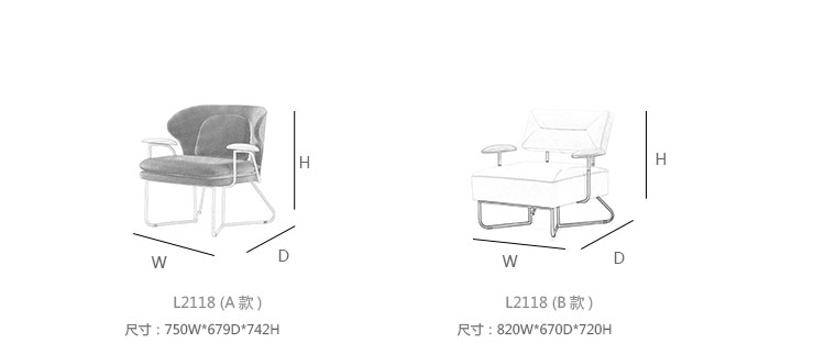 Chillax 沙发、chillax sofa、L2118-1产品详情