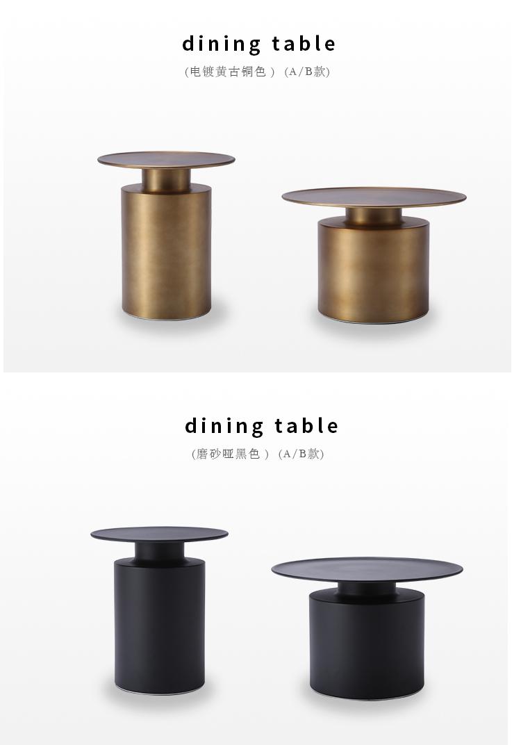 北欧圆形金属茶几