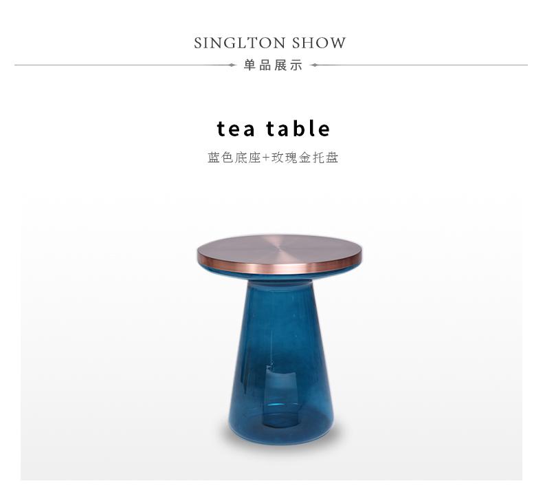 手工玻璃小茶几