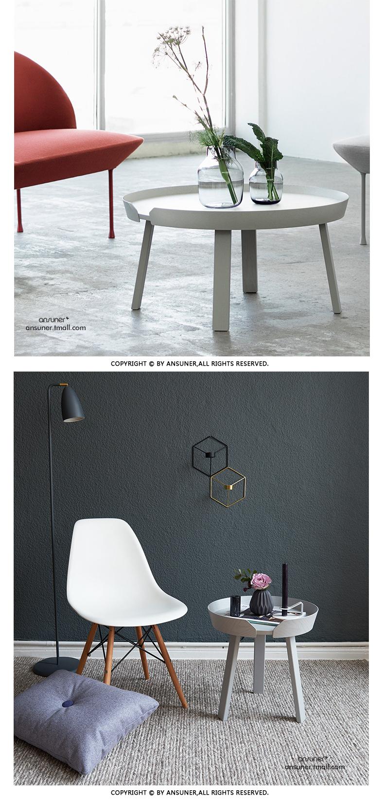 北欧咖啡桌